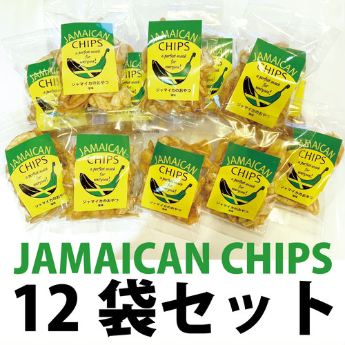 Jamaican banana chips